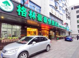 格林豪泰海南省海口海府路省政府快捷酒店