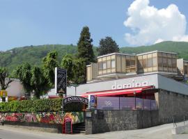 多米诺融情酒店