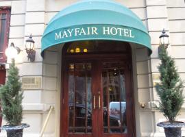 纽约梅费尔酒店