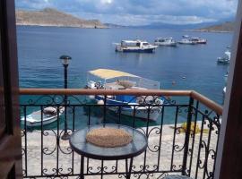House Galini, Halki