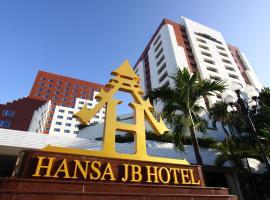 合艾汉莎JB酒店