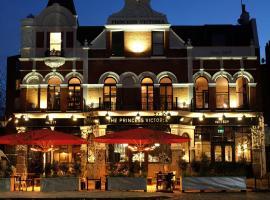 维多利亚公主酒店,位于伦敦温布利球场附近的酒店