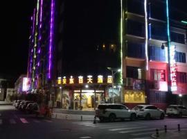 西藏左贡吉安东日大酒店,位于Zogang的酒店