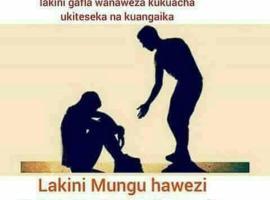 Mack, Kibamba