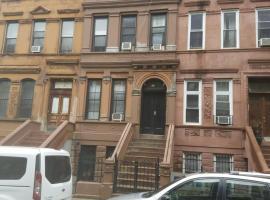 哈林小屋公寓