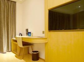 全季广州经济技术开发区酒店