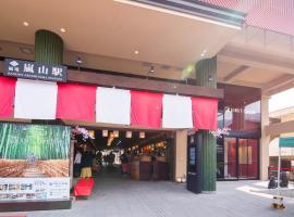 京都岚山第一胶囊旅馆