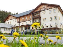 罗瑟格霍夫酒店