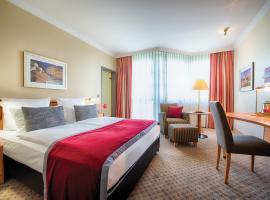 曼海姆市中心莱昂纳多酒店