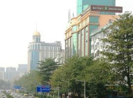 锦江之星风尚东莞南城国际商务区酒店
