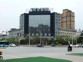 兰欧尚品酒店徐州沛县汉源大道店