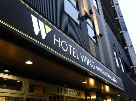 大阪梅田国际酒店,位于大阪的酒店