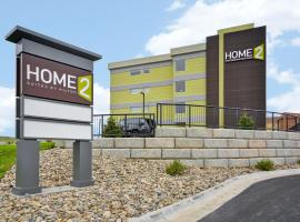 Home2 Suites By Hilton Rapid City, 拉皮德城