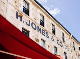 亨利琼斯艺术酒店