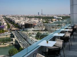 巴黎狄芬思美利亚酒店