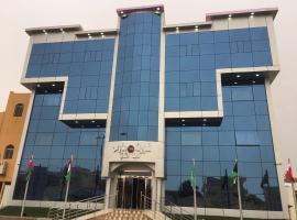 Nourth House ApartHotel, Al Qurayyat