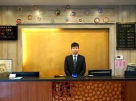 西安正果快捷酒店