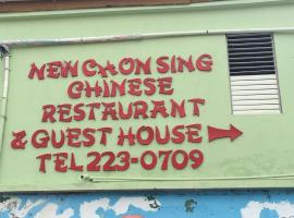 New Chon Sing Restaurant & Guest House, Belize City