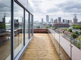 伦敦斯特拉福德隆姆茨公寓式酒店,位于伦敦的公寓