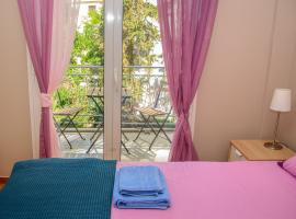 Fully renovated and relaxing apartment