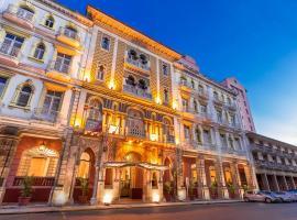 塞维利亚拉哈瓦那美居酒店