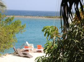 珊瑚礁海滩酒店, Savaneta