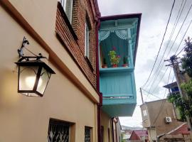 Old Town Mtatsminda, 第比利斯