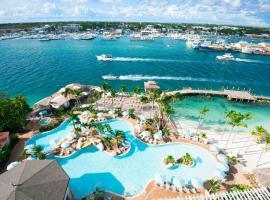 巴哈马天堂岛华威度假酒店 - 全包/仅限成人