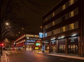 耶夫勒城市酒店, 耶夫勒