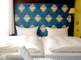 诺伊施塔特酒店