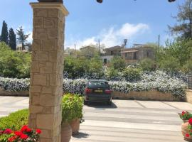 Droushia Heights Apartments