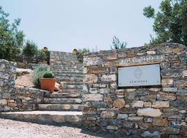 Schinoza Luxury Suites