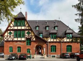 克林克艾姆施洛斯加茨豪斯酒店