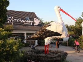 斯托赫营地布尔巴赫旅馆