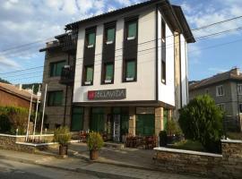 贝拉维达别墅旅馆