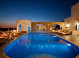 维格拉酒店, 艾吉亚里