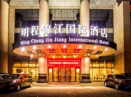 沈阳明程锦江国际酒店