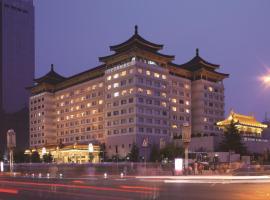 西安君乐城堡大酒店