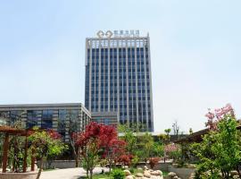 无锡凯莱大饭店,位于无锡苏南硕放国际机场 - WUX附近的酒店
