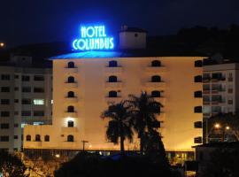 哥伦布酒店