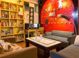 上海蓝山青年旅舍-外滩店