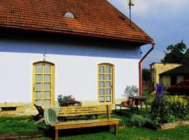 波罗乌内迪乌德酒店