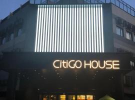 北京上地CitiGO HOUSE欢寓酒店