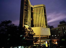 深圳富临大酒店(近罗湖口岸和万象城和东门,提供限时升级特惠)