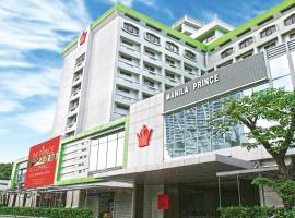 马尼拉王子酒店