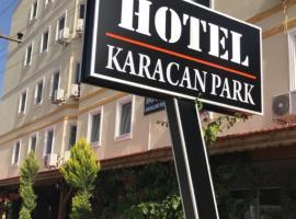 卡拉肯公园酒店