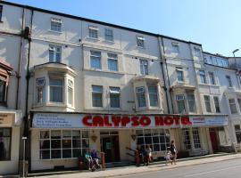 卡利普索酒店