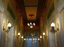 苏姆恩格尔旅馆