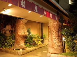 乌姆拉亚旅馆