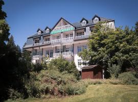安拉格谭恩帕克公寓酒店